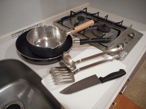 Pic cookware 2