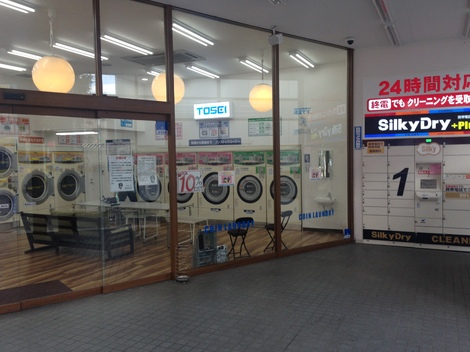 Pic coin laundry